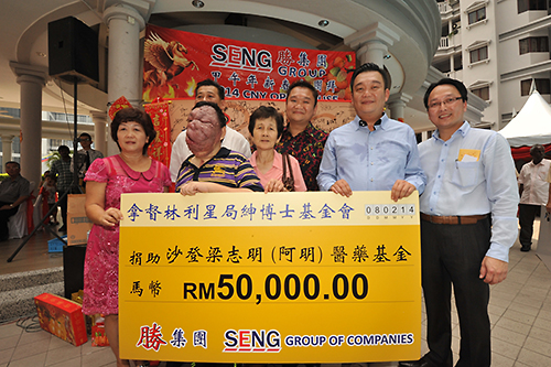 Leong-Chee-Ming-Medical-Fund